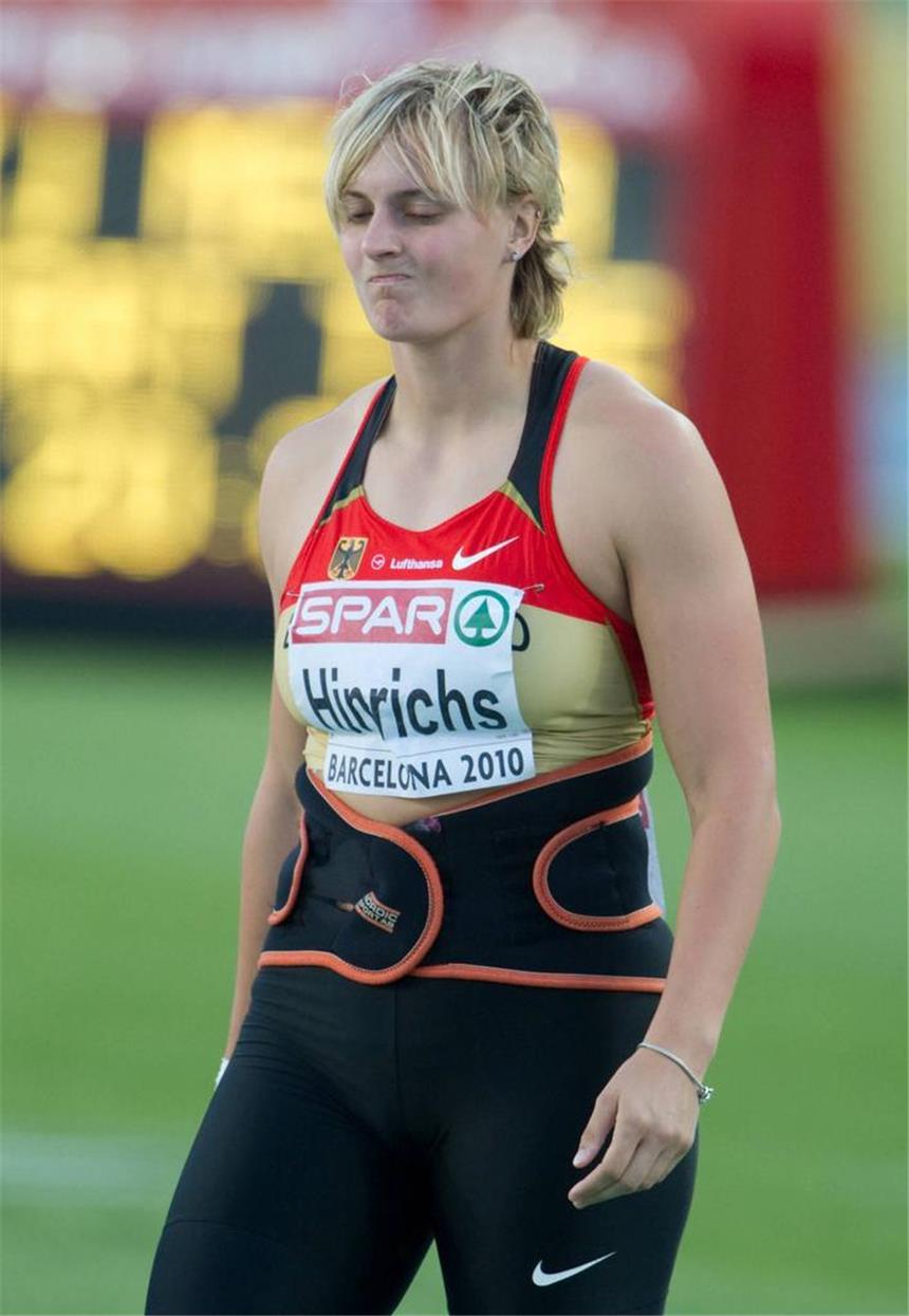 Denise Hinrichs